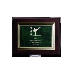 Dyplom drewniany MDF z tabliczką grawerowaną - HG223