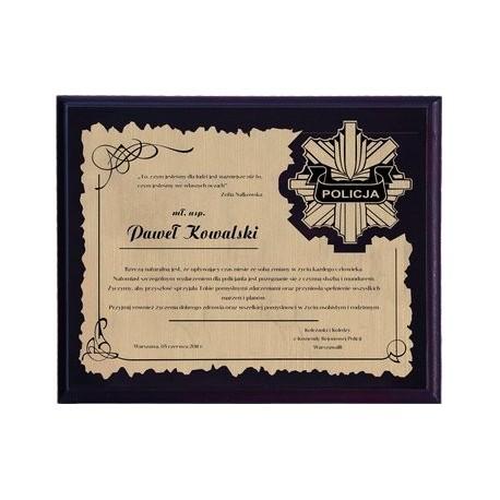 Dyplom MDF z laminatem grawerowanym - HG152/G