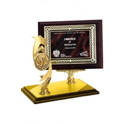 Dyplom drewniany z metalową blaszką i grawerem - HG451/G