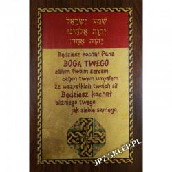 Dyplom Shema
